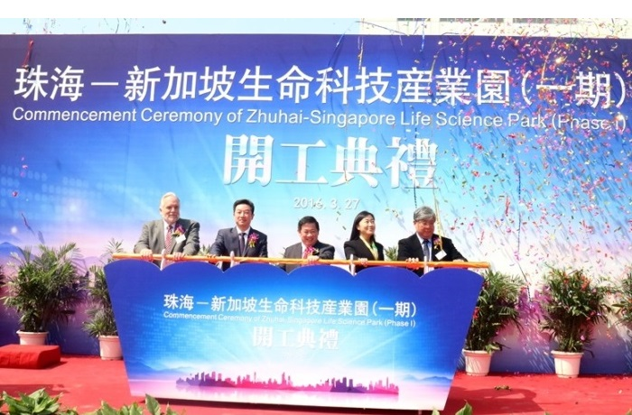 AAMG-Rich Tree Holdings Break Ground on Zhuhai-Singapore Life Science Park
